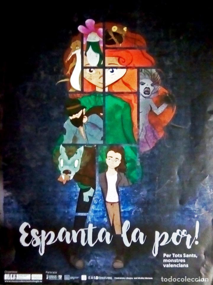 CARTEL LITOGRAFIA DE ILUSTRACION DE - JOSE MIRALLES MENESES - ESPANTA LA POR ! DEL MUSEO ETNOLIGICO (Coleccionismo - Carteles Gran Formato - Carteles Publicitarios)