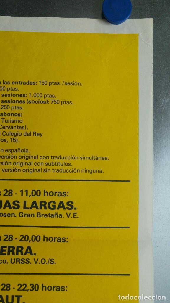 Carteles Publicitarios: IMAGFIC 85. MUESTRA DEL VI FESTIVAL INTERNACIONAL DE CINE DE MADRID EN ALCALA DE HENARES. CINE PAZ - Foto 3 - 113906531
