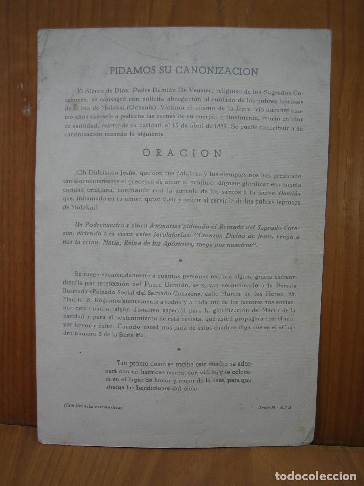 Carteles Publicitarios: Antiguo cartelito Padre Damián. M 26x18 cm. Vida padre Damián. Duque de Rivas. Cordoba - Foto 2 - 118214875