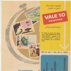 Carteles Publicitarios: LIBRITO PUBLICIDAD DE LAS MARAVILLAS DEL UNIVERSO I, II, III. CON VALE DE 10 PESETAS. (8 PÁGINAS) AÑ. Lote 118902228