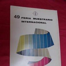 Carteles Publicitarios: CARTEL. 47ª FERIA MUESTRARIO INTERNACIONAL VALENCIA 1971. Lote 119393307