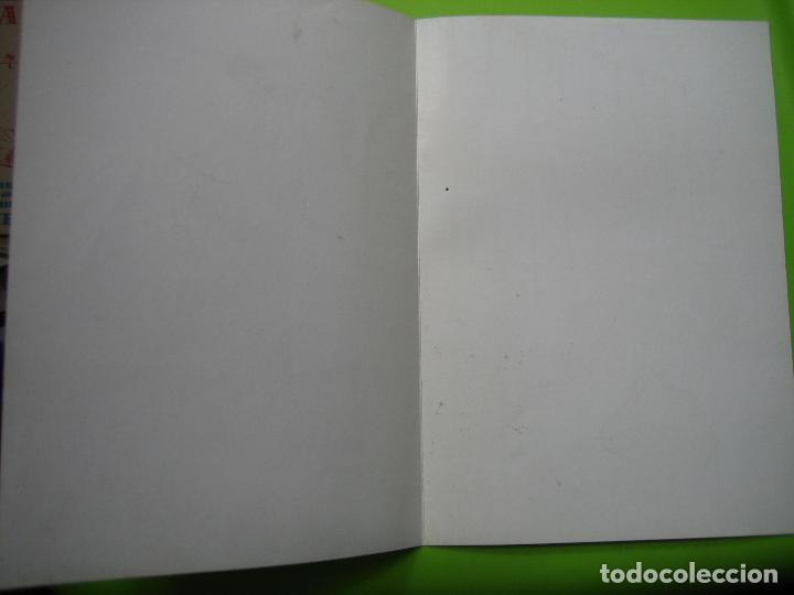 Carteles Publicitarios: Cartelito publicitario. Bodegas Campos. Cordoba - Foto 3 - 121313655