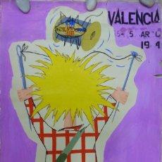 Carteles Publicitarios: VALENCIA - 3ª FERIA DEL JUGUETE CONFECCION Y ARTICULOS -AÑO 1964- ORIGINAL PINTADO A MANO POR QUILES. Lote 122568855