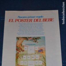 Carteles Publicitarios: POSTER DEL BEBE DE LA REVISTA CRECER FELIZ. Lote 123289351