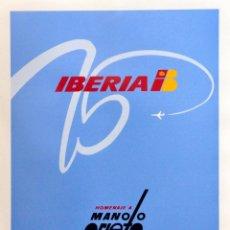 Carteles Publicitarios: CARPETA 75 ANIVERSARIO IBERIA - 3 CARTELES DE MANOLO PRIETO. Lote 125429071