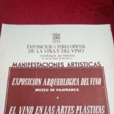 Carteles Publicitarios: EXPOSICIÓN Y FERIA OFICIAL DE LA VIÑA Y DEL VINO. Lote 139831146