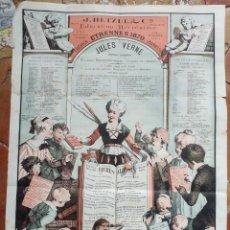 Carteles Publicitarios: POSTER PUBLICITARIO DE 1879. Lote 143306960