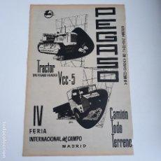Carteles Publicitarios: RECORTE PUBLICIDAD. IDEAL PARA ENMARCAR. CAMION TODO TERRENO, TRACTOR, PEGASO. Lote 145374414