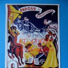 Carteles Publicitarios: CARTEL PARQUE DE ATRACCIONES APOLO, BARCELONA - AÑOS 1950. Lote 174225344