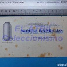 Carteles Publicitarios: ALMENDRALEJO, BADAJOZ - MIGUEL BORDALLO FABRICA DE TINAS DE CEMENTO ARMADO - ORIGINAL PINTADO A MANO. Lote 147889054