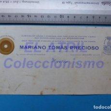 Affiches Publicitaires: HELLIN, ALBACETE - MARIANO TOMAS PRECIOSO, PRENSAS Y BIGAS HIDRAULICAS - ORIGINAL PINTADO A MANO. Lote 147889970
