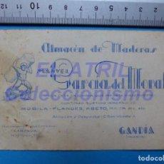 Carteles Publicitarios: GANDIA, VALENCIA - GARCIA DEL MORAL, ALMACEN DE MADERAS - ORIGINAL PINTADO A MANO. Lote 147891230