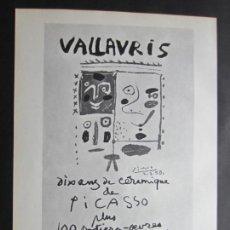 Carteles Publicitarios: 1963-TOROS.CERÁMICAS. EXPOSICIÓN DE PABLO PICASSO. 5 CARTELES ORIGINALES DE 1963. Lote 151958274