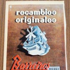 Carteles Publicitarios: RECORTE PUBLICITARIO. IDEAL PARA ENMARCAR. RECAMBIOS BARREIROS. Lote 153801178
