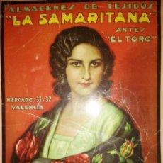 Carteles Publicitarios: CARTEL TEJIDOS LA SAMARITANA, ANTES EL TORO, MERCADO 31, VALENCIA. LEONOR AZNAR FALLERA MAYOR 1932. Lote 155516750