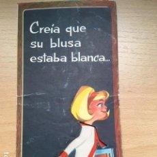 Carteles Publicitarios: PUBLICIDAD DE DETERGENTE OMO. Lote 160973466