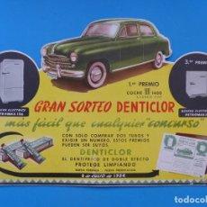 Carteles Publicitarios: DISPLAY TROQUELADO - DENTICLOR DENTIFRICO DE DOBLE EFECTO - GRAN SORTEO SEAT 1400 - AÑO 1954. Lote 161974189