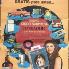 Carteles Publicitarios: ANTIGUO Y RARO CARTEL DE VINO FUNDADOR DOMECQ. Lote 165032624
