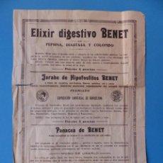 Carteles Publicitarios: CARTEL ELIXIR DIGESTIVO BENET, HARABE DE HIPOFOSFITOS Y PANACEA, FARMACIA - AÑOS 1920-30, ALICANTE. Lote 166248070