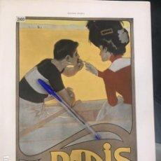 Carteles Publicitarios: CARTEL PUBLICIDAD LOS CIGARRILLOS PARIS. LEOPOLDO METLICOWITZ. MILAN.. Lote 168553788