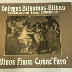 Carteles Publicitarios: GRAN CARTEL PUBLICIDAD VINOS FINOS Y COÑAC FARO DE BODEGAS BILBAINAS, BILBAO. Lote 169044672