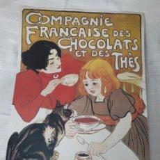 Carteles Publicitarios: CARTEL COMPAGNIE FRANCAISE DES CHOCOLATS ET DES THÉS EDITIONS EPHI PARIS 1996. Lote 220956005