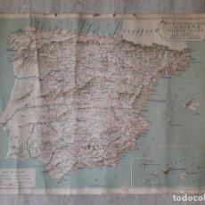 Carteles Publicitarios: CARTEL MAPA DE ITINERARIOS AÑOS 30 -TALLERES VULCAN - ZARAGOZA, VER,. Lote 172095605