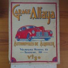 Carteles Publicitarios: ANTIGUO CALENDARIO GARAGE ALFAYA, AUTOMÓVILES DE ALQUILER, 1940 (VIGO). Lote 174037820