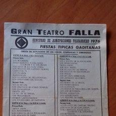 Carteles Publicitarios: CARNAVAL DE CADIZ ORDEN DE ACTUACIÓN GRAN TEATRO FALLA 1976. Lote 175818959