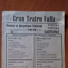 Carteles Publicitarios: CARNAVAL DE CADIZ ORDEN DE ACTUACIÓN GRAN TEATRO FALLA 1975. Lote 175819019