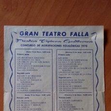 Carteles Publicitarios: CARNAVAL DE CADIZ ORDEN DE ACTUACIÓN GRAN TEATRO FALLA 1970. Lote 175819042