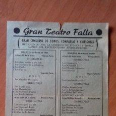 Carteles Publicitarios: CARNAVAL DE CADIZ ORDEN DE ACTUACIÓN GRAN TEATRO FALLA 1964. Lote 175819068