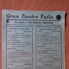 Carteles Publicitarios: CARNAVAL DE CADIZ ORDEN DE ACTUACIÓN GRAN TEATRO FALLA 1956. Lote 175819123
