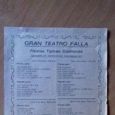 Carteles Publicitarios: CARNAVAL DE CADIZ ORDEN DE ACTUACIÓN GRAN TEATRO FALLA 1971. Lote 175819168
