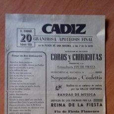 Carteles Publicitarios: CARNAVAL DE CADIZ PROGRAMA DE ACTUACIÓN PLAZA DE SAN ANTONIO 1955. Lote 175819210