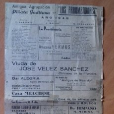 Carteles Publicitarios: CARNAVAL DE CADIZ TIRA HOJILLA LOS ARRUMBADORES 1949. Lote 175819297