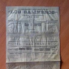 Carteles Publicitarios: CARNAVAL DE CADIZ TIRA HOJILLA LOS SALINEROS 1950. Lote 175819325