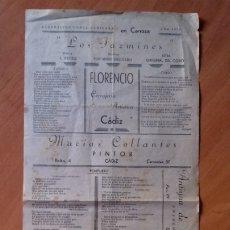 Carteles Publicitarios: CARNAVAL DE CADIZ TIRA HOJILLA LOS JAZMINES 1951. Lote 175819384