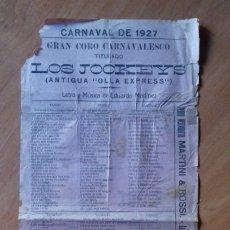 Carteles Publicitarios: CARNAVAL DE CADIZ TIRA HOJILLA REAPARICIÓN DE LOS JOCKEYS 1927 . Lote 175819602