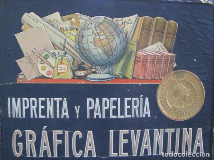 Carteles Publicitarios: CARTEL IMPRENTA Y PAPELERIA GRÁFICA LEVANTINA. ALICANTE. CON RELIEVES - Foto 3 - 178277367
