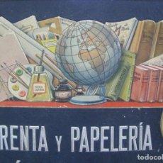 Carteles Publicitarios: CARTEL IMPRENTA Y PAPELERIA GRÁFICA LEVANTINA. ALICANTE. CON RELIEVES. Lote 178277367