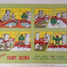Carteles Publicitarios: CARTEL DE CARTON PUBLICITARIO LAVAVAJILLAS FAIRY ULTRA MEDIDAS 34 X 27 CM.. Lote 178389740