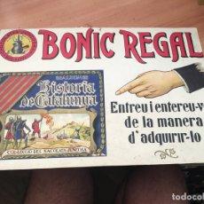 Carteles Publicitarios: CARTEL PUBLICITARIO ALBUM HISTORIA DE CATALUNYA XACOLATA JUNCOSA 43,5 X 29,5 CM (AB-1). Lote 179312876