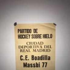 Carteles Publicitarios: ANTIGUO CARTEL DE HOCKEY AÑOS 70. Lote 181191343