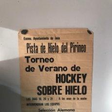Carteles Publicitarios: ANTIGUO CARTEL DE HOCKEY AÑOS 70. Lote 181191380