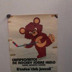 Carteles Publicitarios: ANTIGUO CARTEL DE HOCKEY AÑOS 70. Lote 181191436