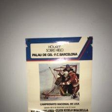 Carteles Publicitarios: ANTIGUO CARTEL DE HOCKEY AÑOS 70. Lote 181192848
