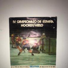 Carteles Publicitarios: ANTIGUO CARTEL DE HOCKEY AÑOS 70. Lote 181192985