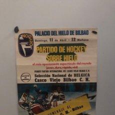 Carteles Publicitarios: ANTIGUO CARTEL DE HOCKEY AÑOS 70. Lote 181193007