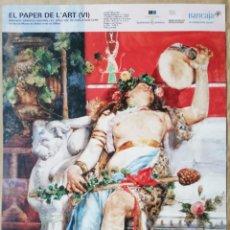 Carteles Publicitarios: EL PAPER DE L'ART EXPOSICIÓN 2008 DE GOYA A BENLLIURE - PALMA (MALLORCA). MUSEO BELLAS ARTES BILBAO. Lote 182761586